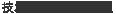 天津隆兴利-西安光伏支架报价-沈阳幕墙用专用管供应商-兰州方管多少钱一根代理商