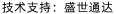 山西净化车间-山西PCR实验室-大同化妆品无尘车间-太原车间净化要求-山西新沛科技代理商