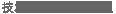 晋中鸿然-山西油缸价格-太原高压油缸厂家-冲床油缸供应商代理商