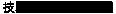 養豬設備_石家莊自動喂料機生產廠家_河北豬用粥料器哪家好-廊坊寧楠科技代理商