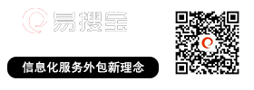 忻州免蒸砌块生产设备批发-长治自保温砌块设备厂家-朔州发泡砌块设备哪家好-山西嬴信科技公司网站建设