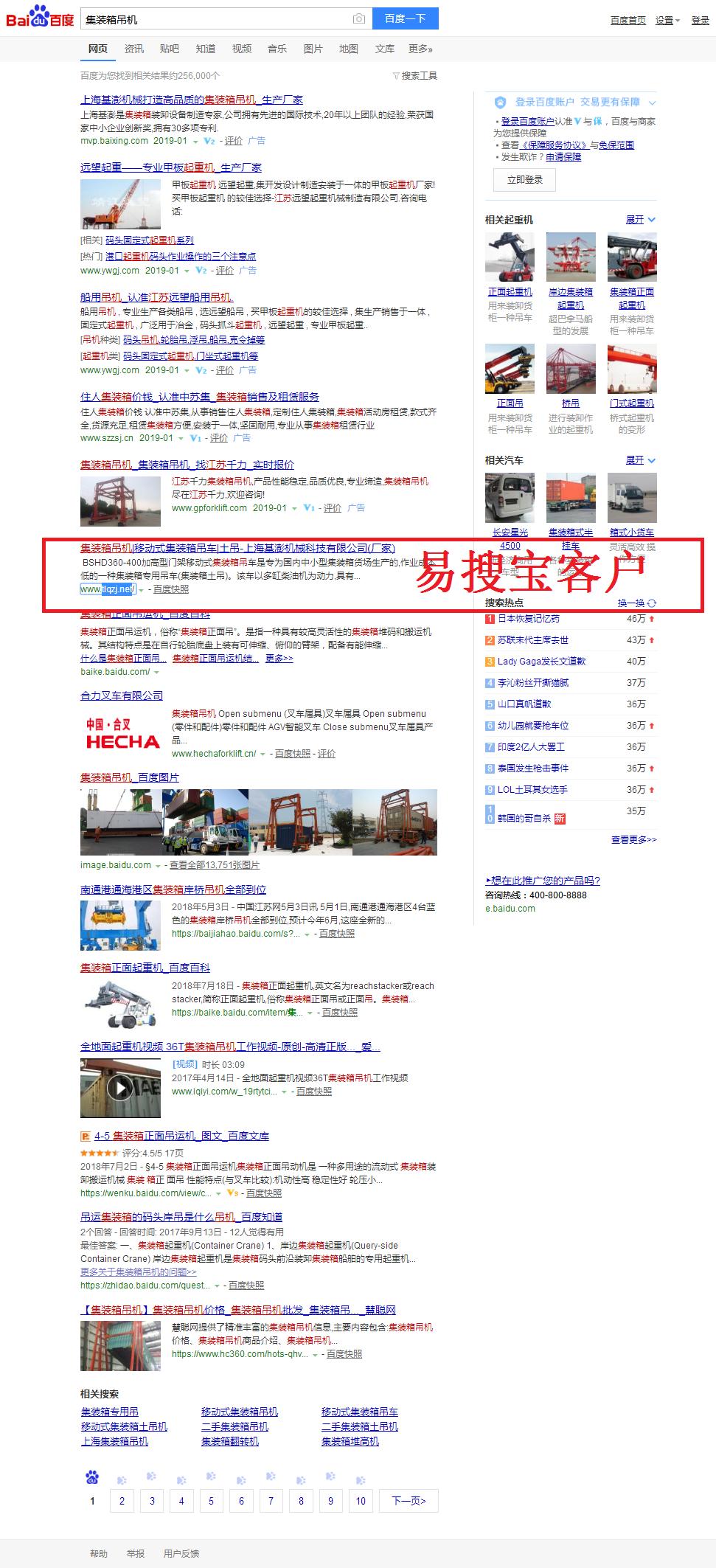 上海基澎机械科技有限公司(厂家)